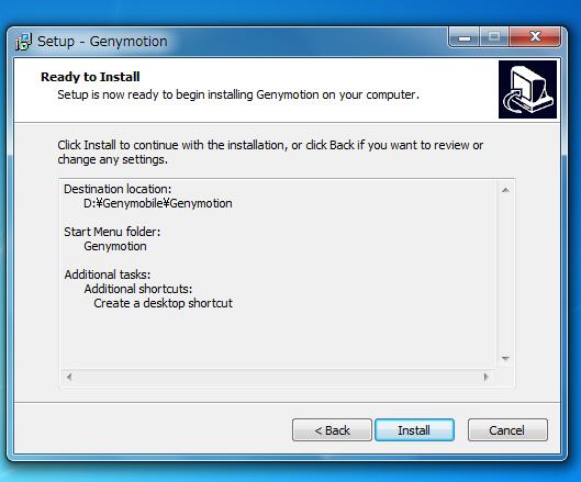 genymotion設定確認