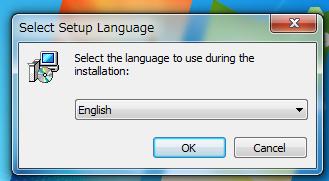genymotionインストーラー-言語設定