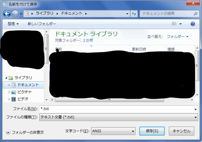 amp.cssを作成する方法-保存画面