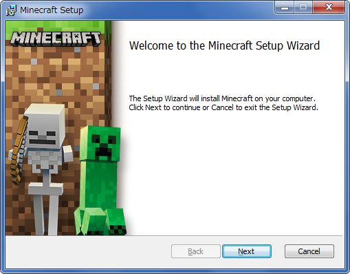 Minecraftインストーラー1