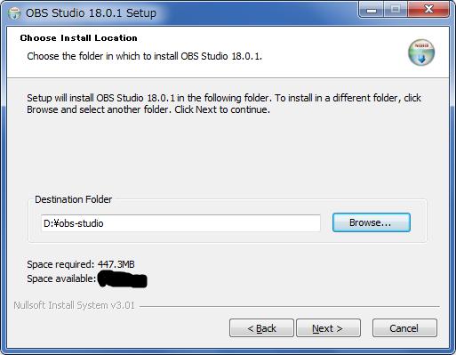 obs studioインストーラー(インストールするファイルの指定)