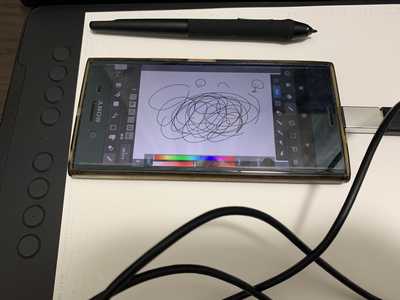 XP-Pen Deco 01 v2をAndroidスマートフォンで使う