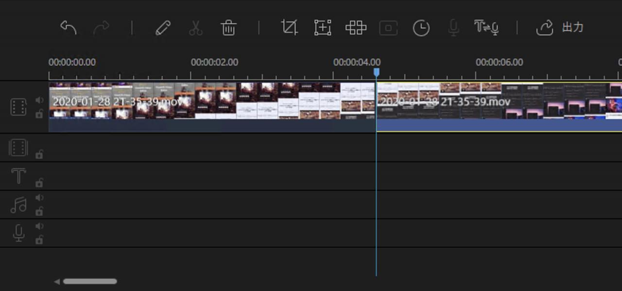 EaseUS Video Editor 動画のカット完了