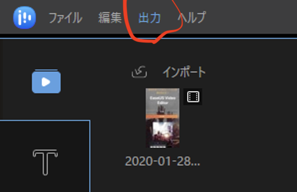 EaseUS Video Editor 編集した動画を出力する