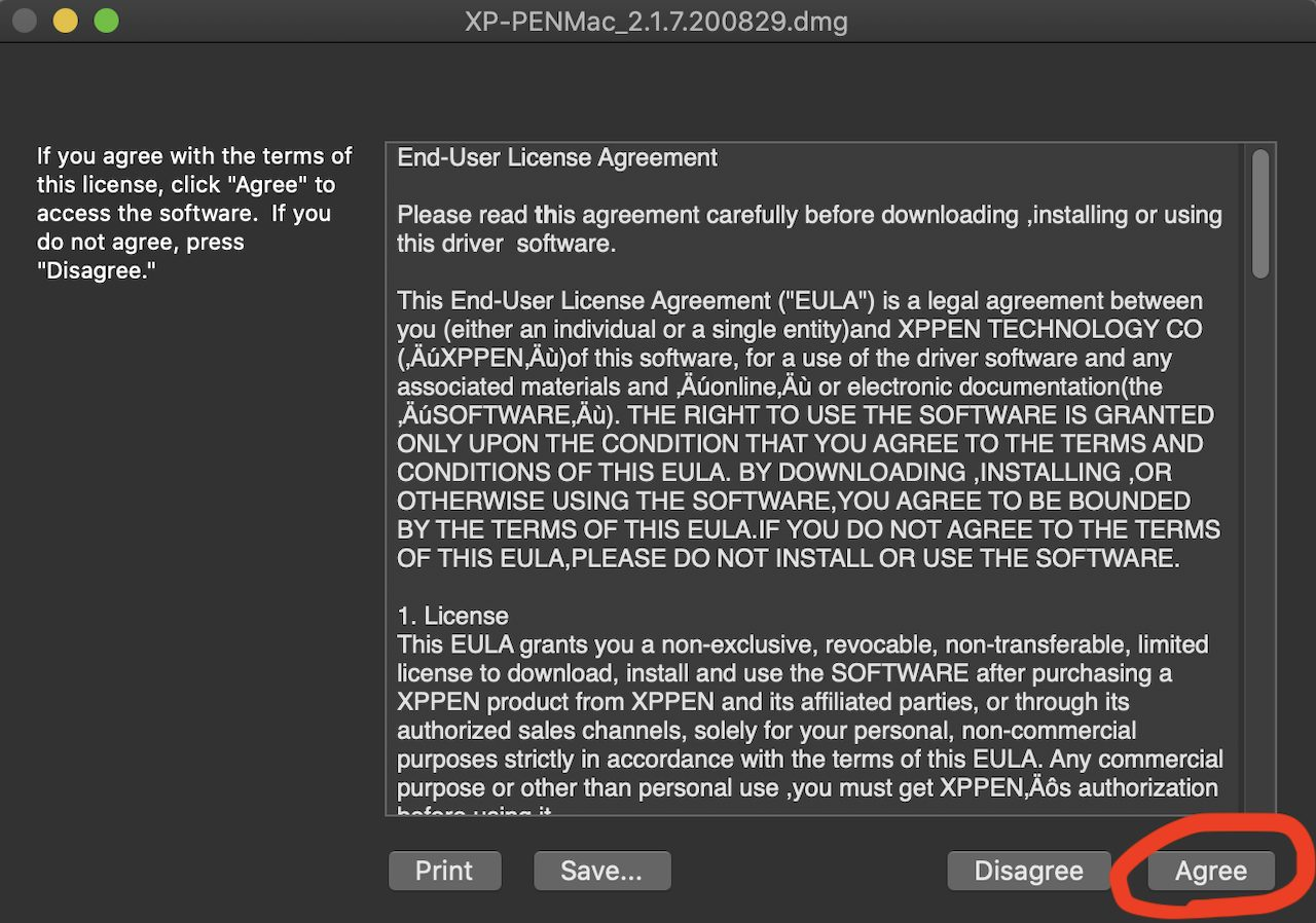 XP-Pen Artist 24 Pro ドライバーのライセンス規約